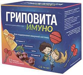 Гриповита имуно леденец со вкусом вишни 10г 1 шт.