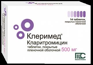 Клеримед 500мг 14 шт. таблетки покрытые пленочной оболочкой