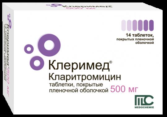 Клеримед 500мг 14 шт. таблетки покрытые пленочной оболочкой, фото №1