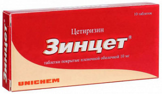 Зинцет 10мг 10 шт. таблетки покрытые пленочной оболочкой