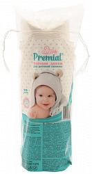 Премиал (premial) ватные диски детские круглые №70