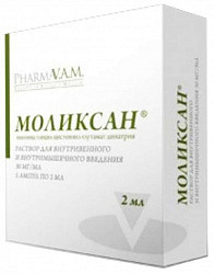 Моликсан 30мг/мл 2мл 5 шт. раствор для внутривенного и внутримышечного введения