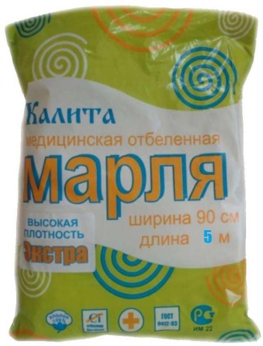 Марля медицинская экстра 5м, фото №1
