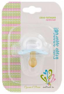Соска-пустышка конфетка с кольцом в индивидуальной упаковке 1 шт.