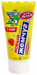 Новый жемчуг зубная паста детская клубника 50мл