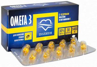 Омега-3 капсулы 30% с кедровым маслом и витамином е 30 шт.