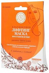 Малавит лифтинг-маска альгинатная восстановление 15г