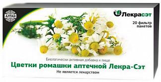 Ромашки аптечной цветки 1,5г 20 шт. фильтр-пакет
