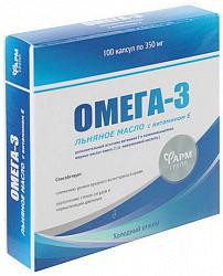 Омега-3 льняное масло капсулы с витамином е 100 шт.
