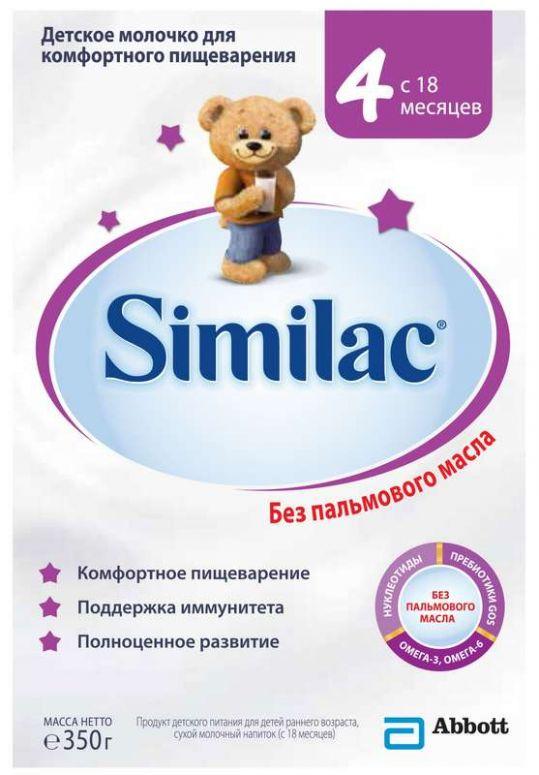 Симилак 4 смесь детское молочко 18+ 350г, фото №1