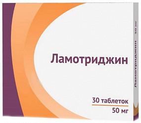 Ламотриджин купить в аптеке