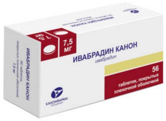 Ивабрадин канон 7,5мг 56 шт. таблетки покрытые пленочной оболочкой, фото №1