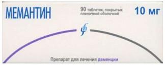 Мемантин 10мг 90 шт. таблетки покрытые пленочной оболочкой
