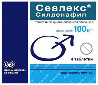 Сеалекс силденафил 100мг 4 шт. таблетки покрытые пленочной оболочкой