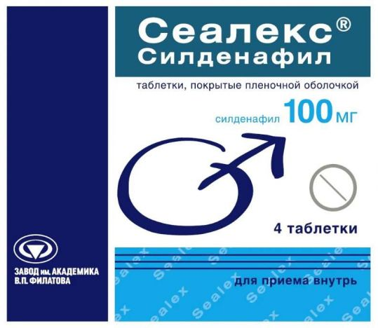 Сеалекс силденафил 100мг 4 шт. таблетки покрытые пленочной оболочкой, фото №1
