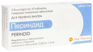 Периндид 0,625мг+2мг 30 шт. таблетки покрытые пленочной оболочкой