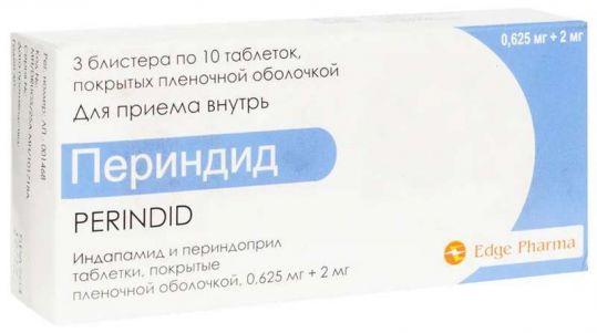 Периндид 0,625мг+2мг 30 шт. таблетки покрытые пленочной оболочкой, фото №1