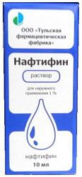 Нафтифин 1% 10мл раствор для наружного применения