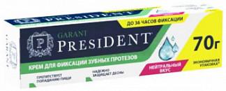 Президент гарант крем для фиксации зубных протезов нейтральный вкус 70г