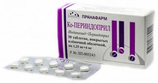 Ко-периндоприл 1,25мг+4мг 30 шт. таблетки покрытые пленочной оболочкой