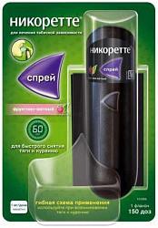 Никоретте 1мг/доза 150 доз 13,2мл спрей для слизистой оболочки полости рта дозированный [фруктово-мятный]