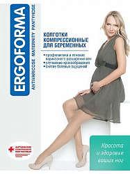 Эргоформа колготки для беременных 1 класс компрессии арт.113 размер 4 коричневый