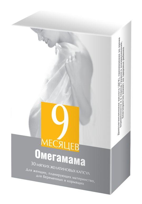 9 месяцев омегамама капсулы 30 шт., фото №1
