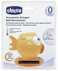 Чикко бэби моментс термометр для ванны рыба-шар жёлтый