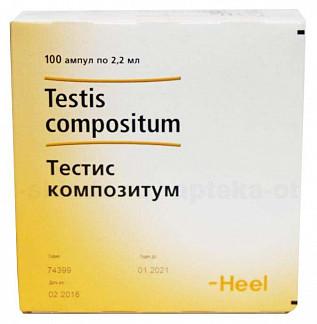 Тестис композитум 2,2мл 100 шт. biologische heilmittel heel gmbh