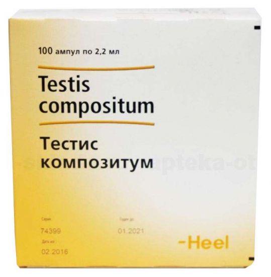 Тестис композитум 2,2мл 100 шт. biologische heilmittel heel gmbh, фото №1