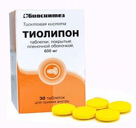 Тиолипон 600мг 30 шт. таблетки покрытые пленочной оболочкой