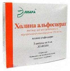 Холина альфосцерат 250мг/мл 4мл 3 шт. раствор для внутривенного и внутримышечного введения