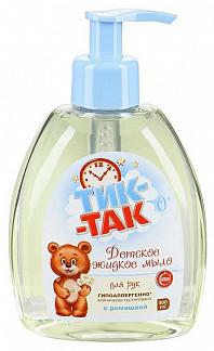Тик-так мыло детское жидкое для рук с ромашкой 300мл