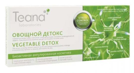 Тиана стресс контрол сыворотка для лица овощной детокс 2мл 10 шт., фото №1