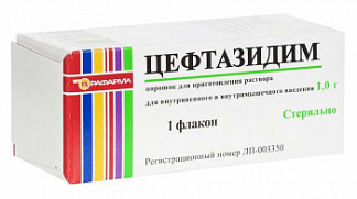 Цефтазидим 1г 1 шт. порошок для приготовления раствора для внутривенного и внутримышечного введения