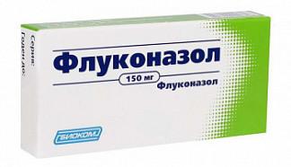 Флуконазол 150мг 2 шт. капсулы