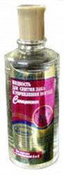 Жидкость для снятия лака эликси фиалка 100мл