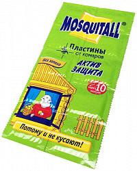 Москитол актив пластины от комаров 10 шт.