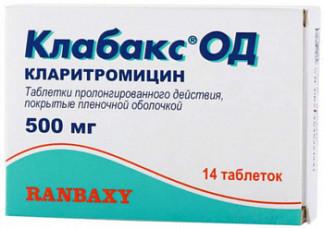 Клабакс ретард 500мг 14 шт. таблетки