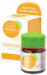 Куркумин gn экстракт капсулы 60 шт.
