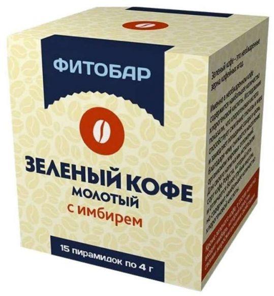 Кофе зеленый 4г для похудения с имбирем 15 шт. фильтр-пакет, фото №1