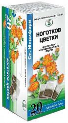 Календула цветки 1,5г 20 шт. фильтр-пакет