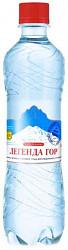 Легенда гор вода минеральная для детей и взрослых 0,5л