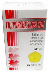 Гидроксихлорохин 200мг 30 шт. таблетки покрытые пленочной оболочкой