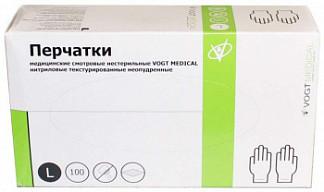 Вогт перчатки смотровые нитриловые нестерильные неопудренные текстурированные размер l 50 шт. пар