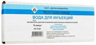Вода для инъекций 5мл 10 шт. растворитель для приготовления лек.форм для инъекций