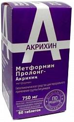 Метформин пролонг-акрихин 750мг 60 шт. таблетки с пролонгированным высвобождением покрытые пленочной оболочкой