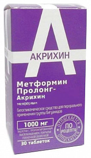 Метформин пролонг-акрихин 1000мг 30 шт. таблетки с пролонгированным высвобождением покрытые пленочной оболочкой