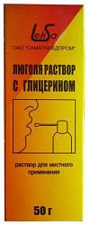 Люголя раствор с глицерином 50г раствор для местного применения с насадкой-распылителем