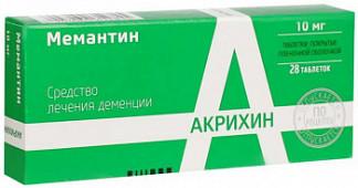 Мемантин 10мг 28 шт. таблетки покрытые пленочной оболочкой польфарма
